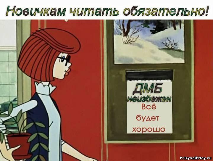 http://s2.uploads.ru/IB9TA.jpg