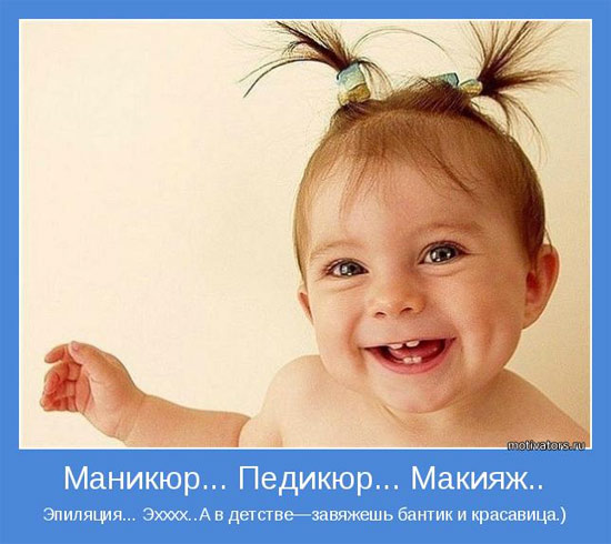 http://s2.uploads.ru/ILD4b.jpg