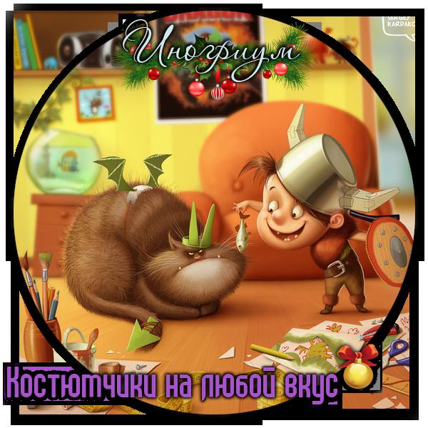 http://s2.uploads.ru/IQ3hk.png