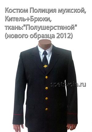 http://s2.uploads.ru/IWc1U.jpg