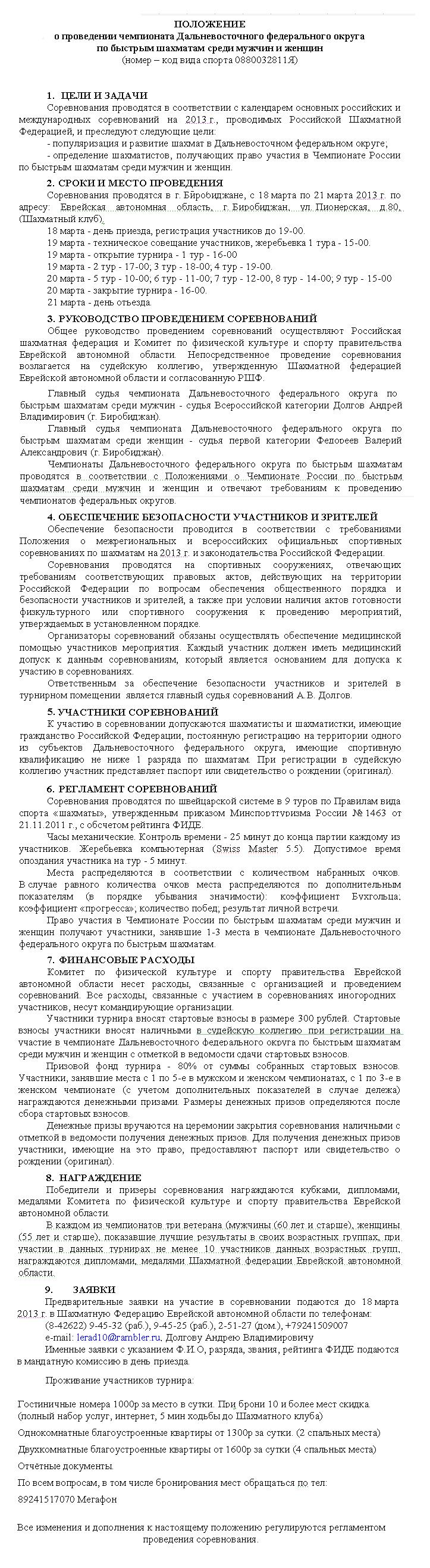http://s2.uploads.ru/IZ57s.jpg