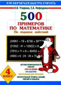 http://s2.uploads.ru/IfTy1.jpg