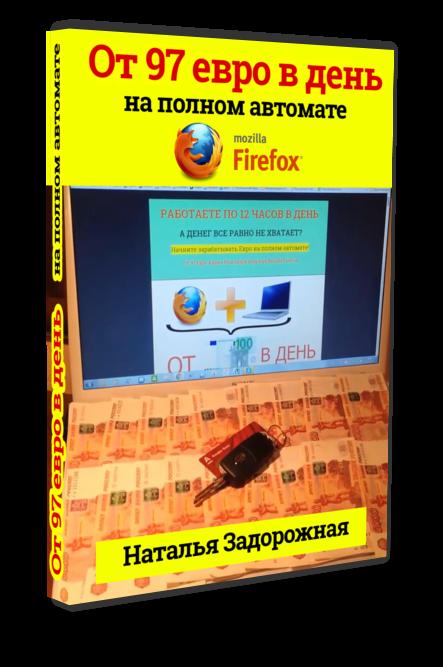 http://s2.uploads.ru/IjLzU.png