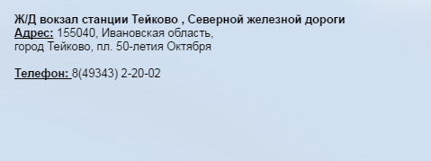 http://s2.uploads.ru/ImrfK.png