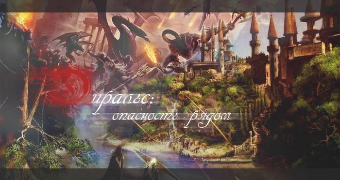 http://s2.uploads.ru/Ip6F3.jpg