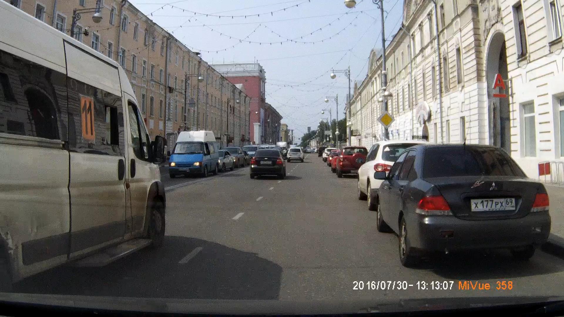 http://s2.uploads.ru/Iq75h.jpg