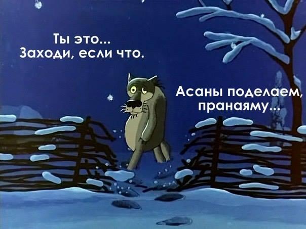 http://s2.uploads.ru/IvXBW.jpg