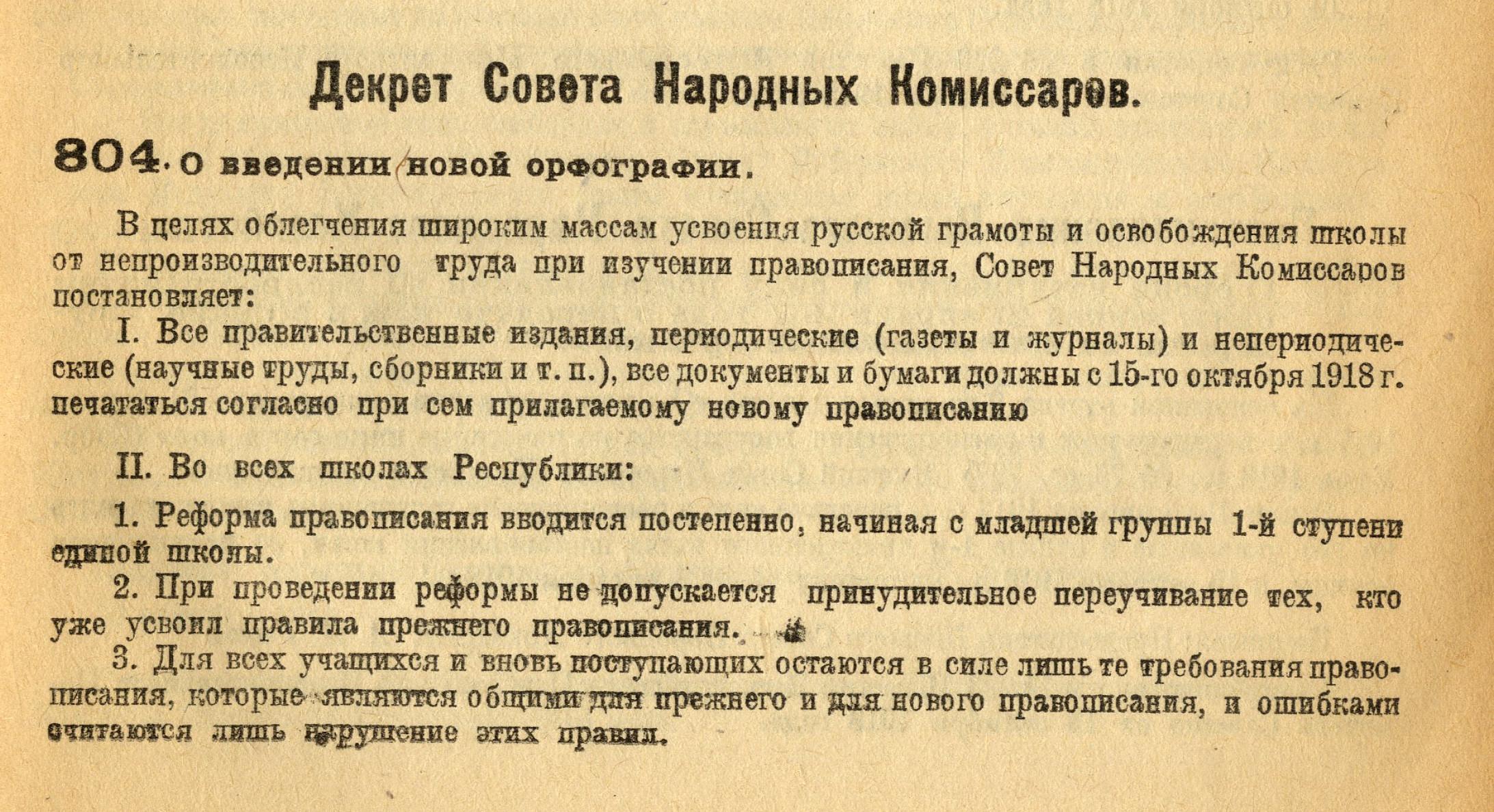 http://s2.uploads.ru/J4R2K.jpg