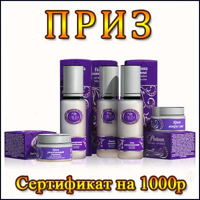 http://s2.uploads.ru/J8QAZ.jpg