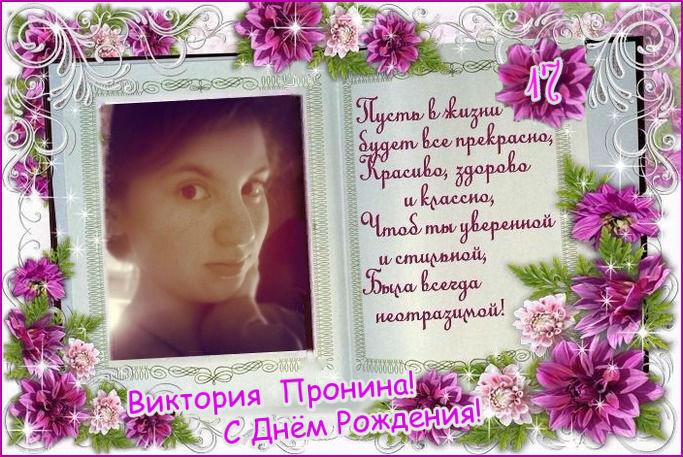 http://s2.uploads.ru/JFtRp.jpg
