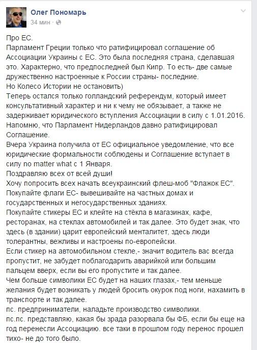 http://s2.uploads.ru/JOcje.jpg