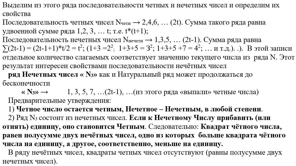 http://s2.uploads.ru/JUgmi.png