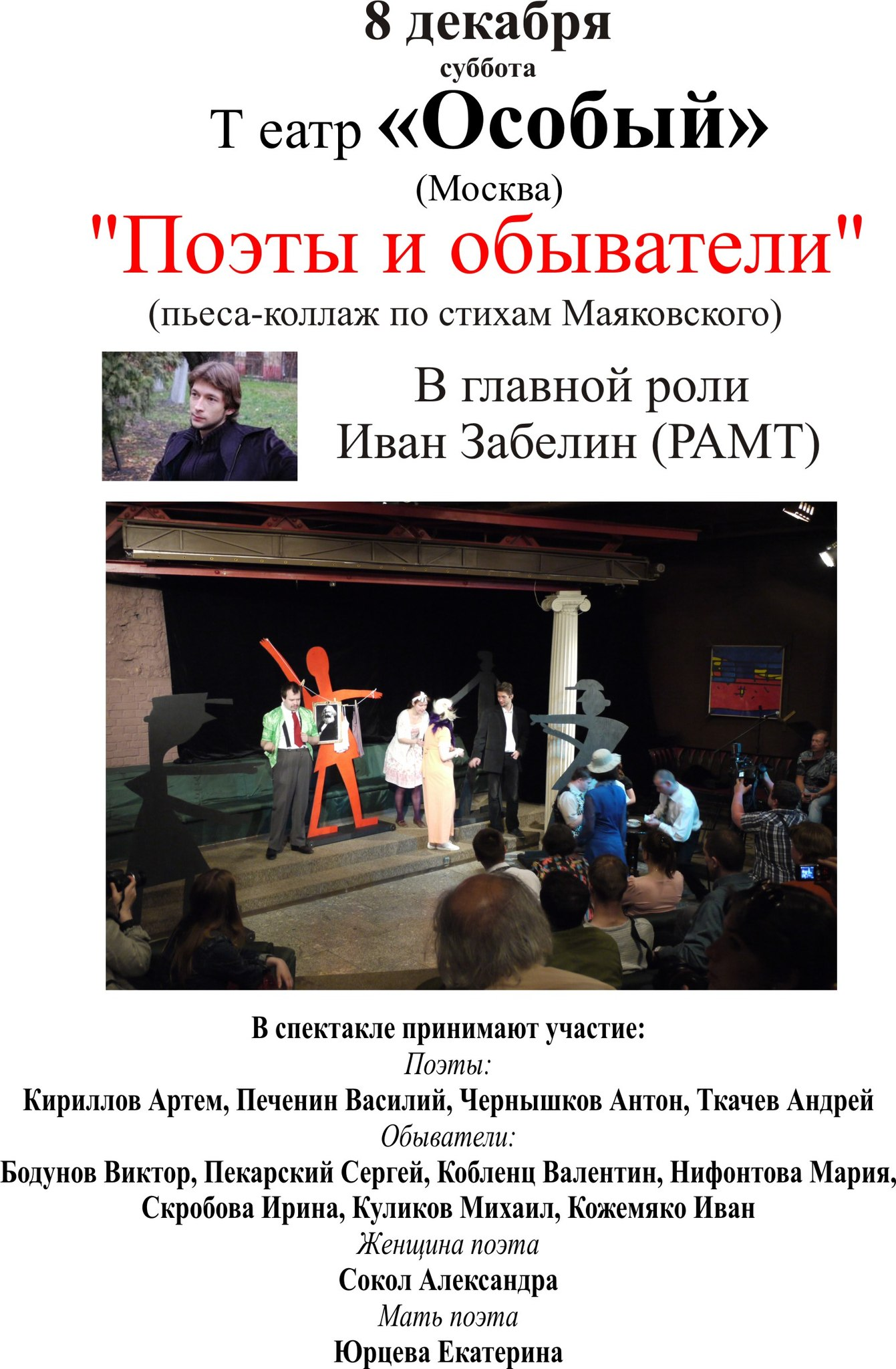 http://s2.uploads.ru/JYobg.jpg