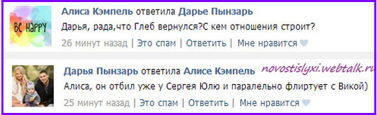 Глеб Клубничка Jq7hk
