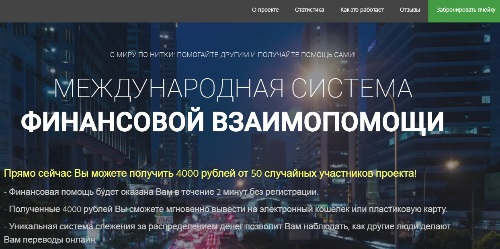 http://s2.uploads.ru/JuW8h.jpg