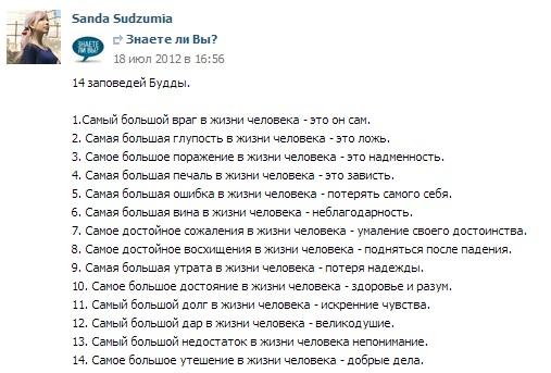 http://s2.uploads.ru/K1CZ3.jpg