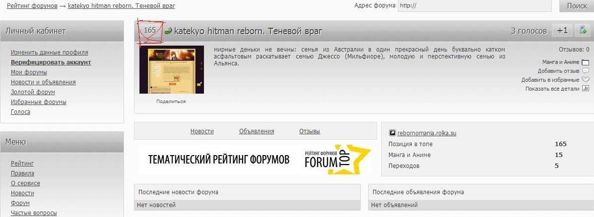 http://s2.uploads.ru/K5Rgp.jpg