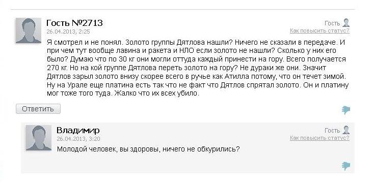 http://s2.uploads.ru/K6MQp.jpg