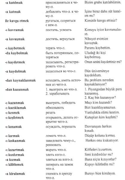 http://s2.uploads.ru/K87Ay.jpg