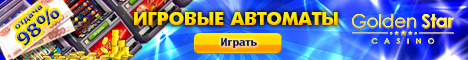 500 рублей каждые 2 часа с помощью автоматической системы! K8oqM