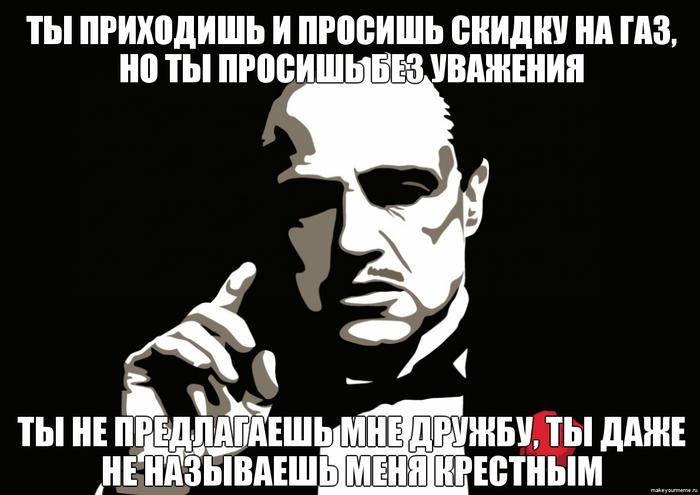 Медведчук: 61,6% украинцев хотят референдума о вступлении в Таможенный союз - Цензор.НЕТ 9513