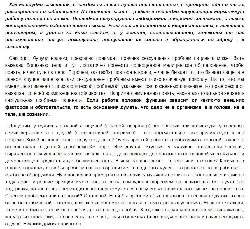 http://s2.uploads.ru/KFwuW.jpg