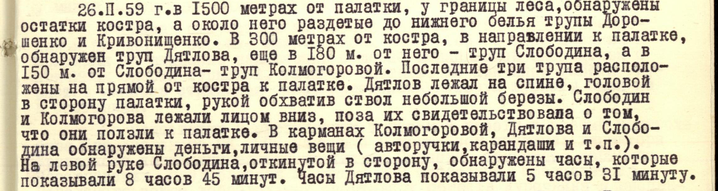 http://s2.uploads.ru/KIjoC.jpg