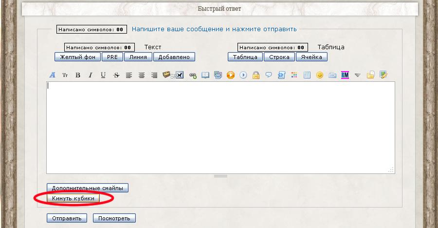 http://s2.uploads.ru/Kb32J.jpg