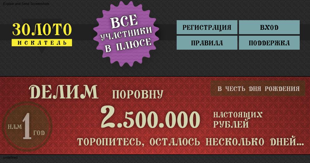 http://s2.uploads.ru/KbHSF.png