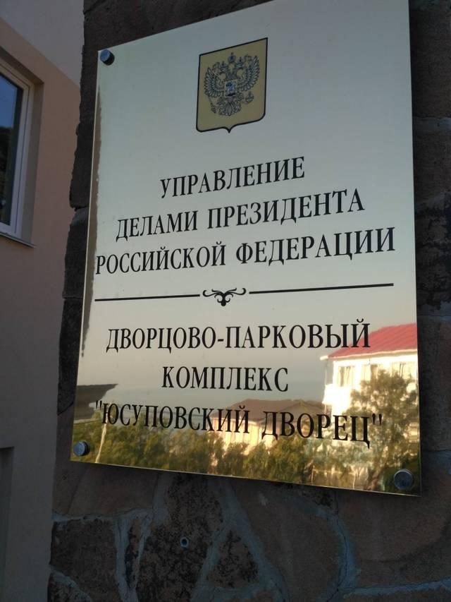 http://s2.uploads.ru/KcUh6.jpg