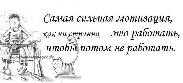 http://s2.uploads.ru/KkSf2.jpg