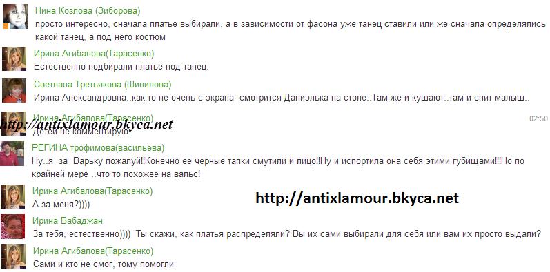 http://s2.uploads.ru/Km9Fq.png