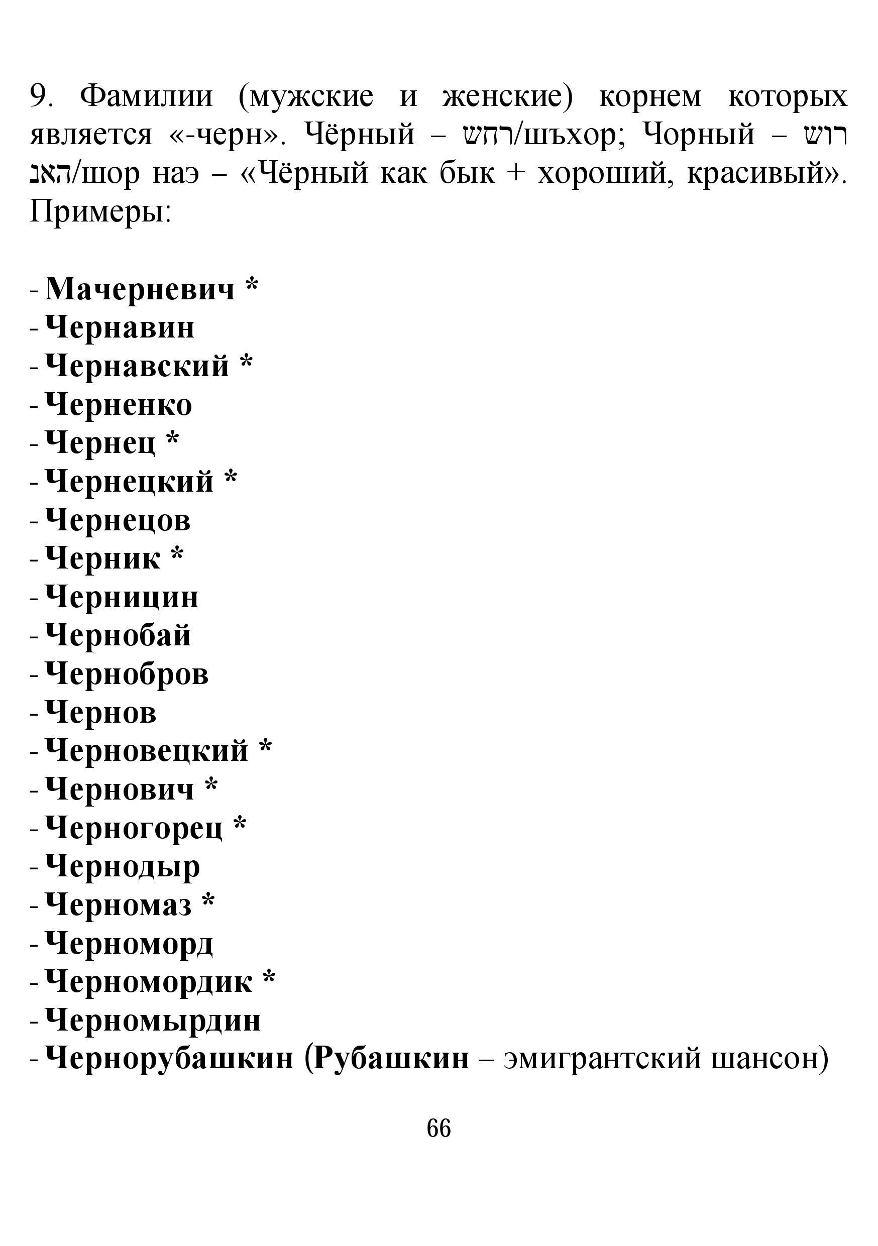 http://s2.uploads.ru/Kvqb9.jpg