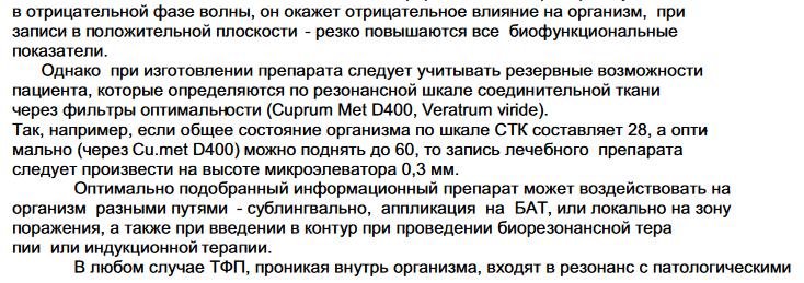 http://s2.uploads.ru/L8hTf.png
