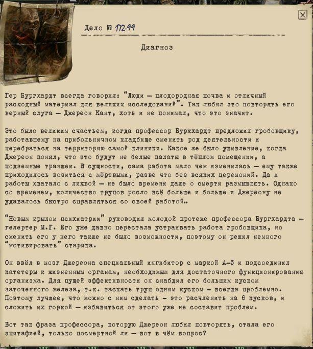 http://s2.uploads.ru/LCMve.jpg