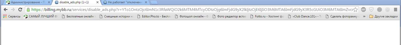 http://s2.uploads.ru/LD7BW.png