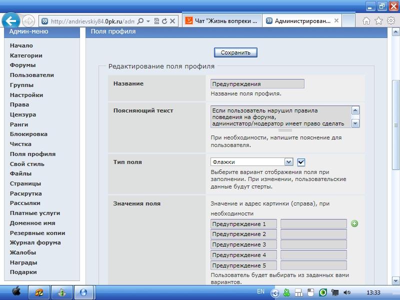 http://s2.uploads.ru/LN2s0.jpg