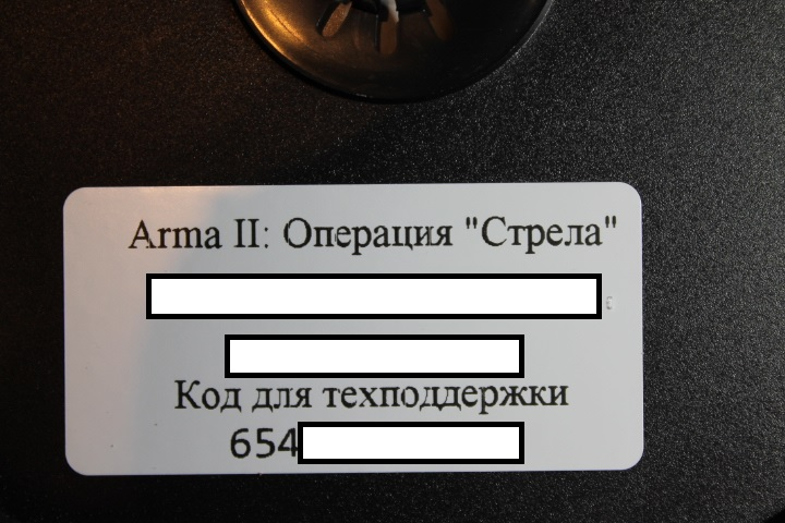 arma 2 operation arrowhead Ключ