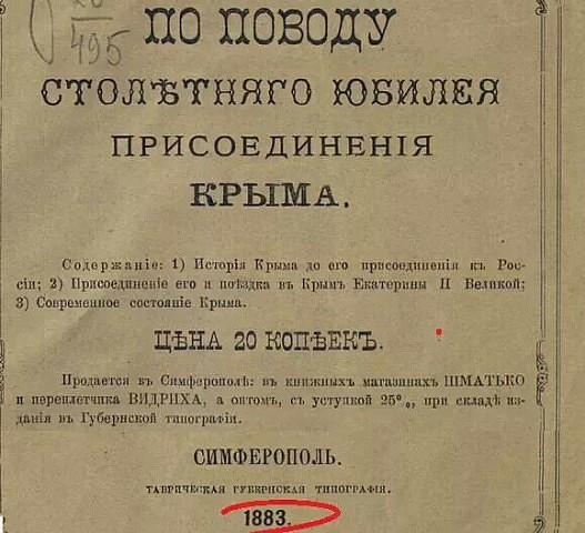 http://s2.uploads.ru/LXCSv.jpg
