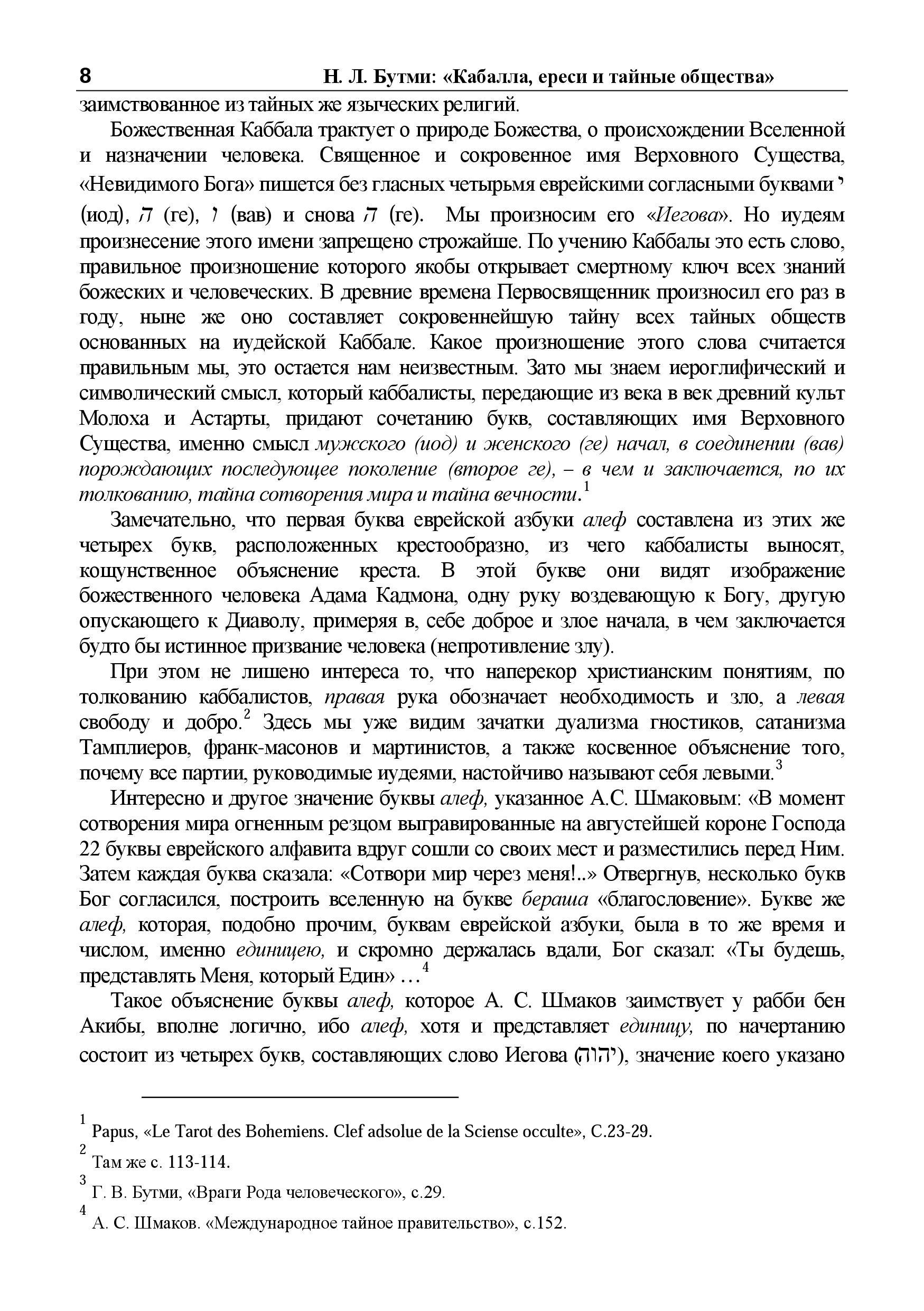 http://s2.uploads.ru/LXFSe.jpg
