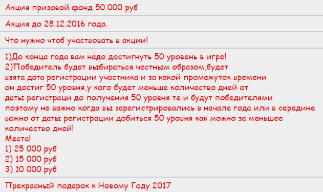 http://s2.uploads.ru/Lbztp.png