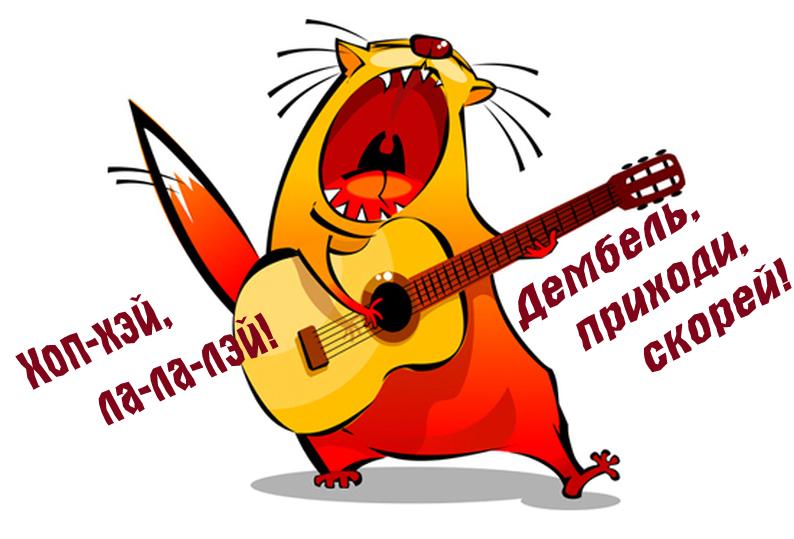 http://s2.uploads.ru/LlMum.jpg