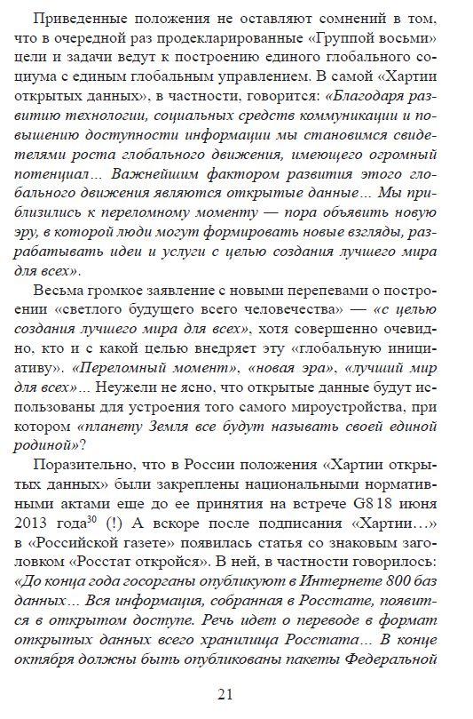 http://s2.uploads.ru/LpU8y.jpg