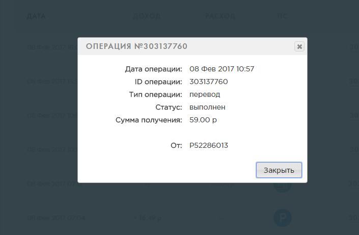 http://s2.uploads.ru/Lq2rx.png