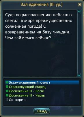 http://s2.uploads.ru/LuVbv.jpg