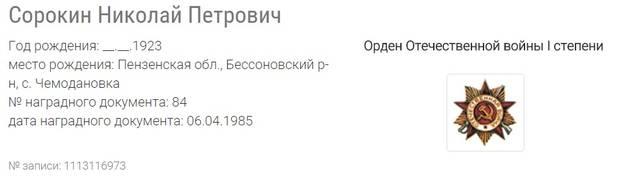 http://s2.uploads.ru/M4DSz.jpg