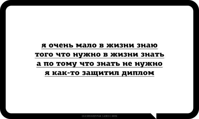 http://s2.uploads.ru/M4RNT.jpg