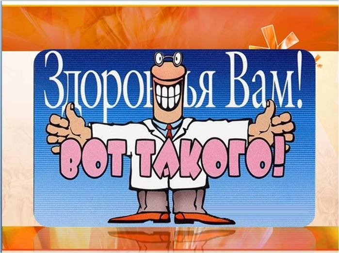 http://s2.uploads.ru/M6ZYx.jpg
