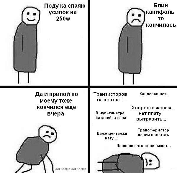 http://s2.uploads.ru/M6y3v.jpg