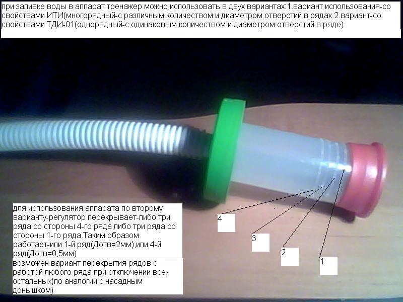 http://s2.uploads.ru/M9N8U.jpg